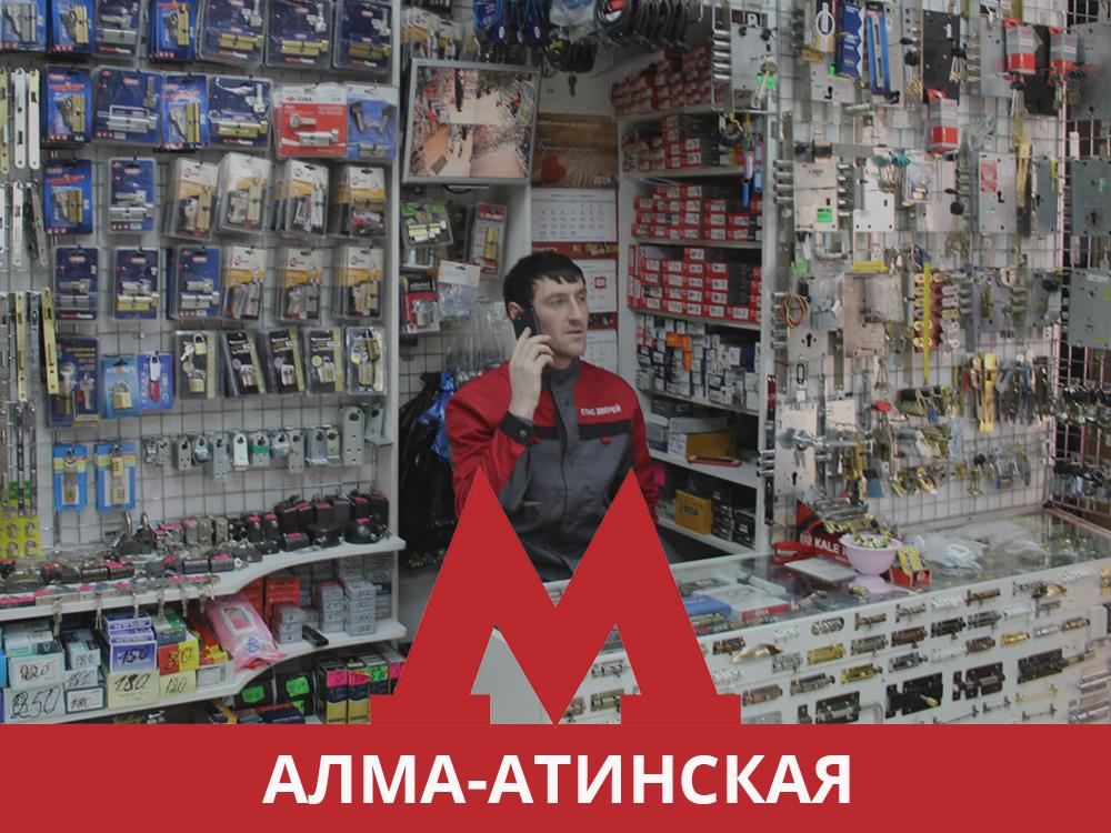 Вскрытие дверей метро Алма-атинская